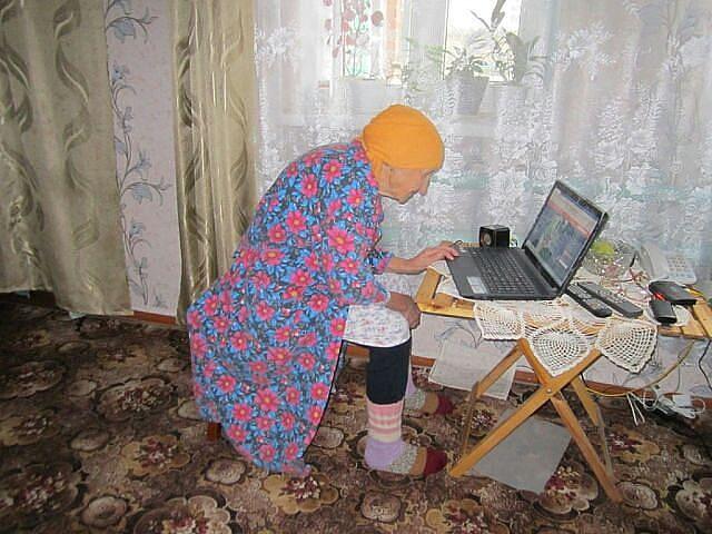 Бабушка - ГУРУ