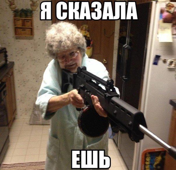 Любящая бабуля