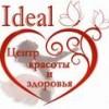 ideal-crimea