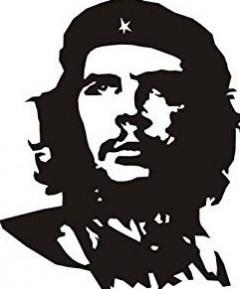 Фото Guevara