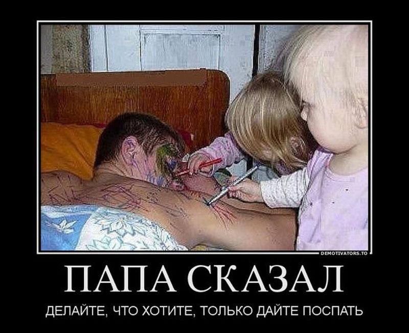 Прикольные картинки про маму и папу, картинки обиделся